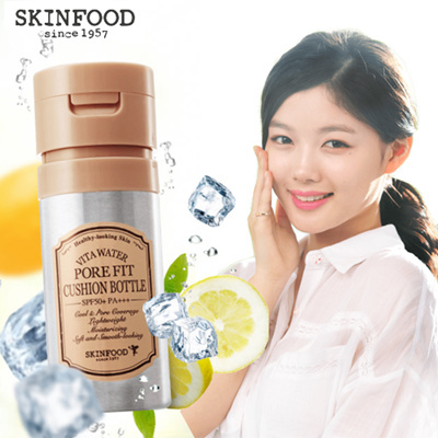 skin food Pore Fit Cushion Bottle