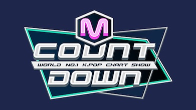 「M COUNTDOWN」放送情報