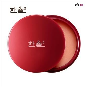 Hanyul★ Moisturizing Care Balm