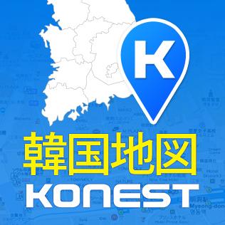 韓国地図コネスト