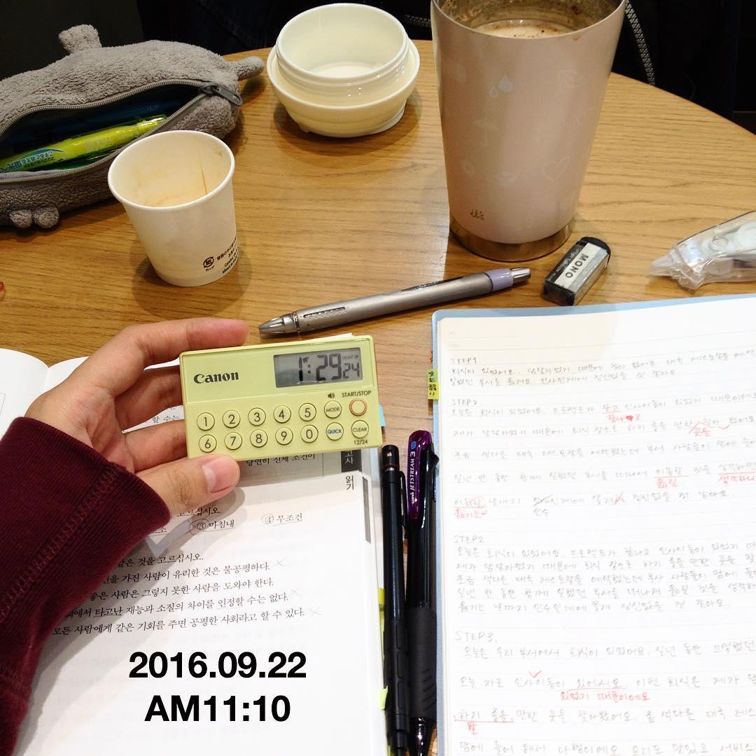 勉強会を開催する