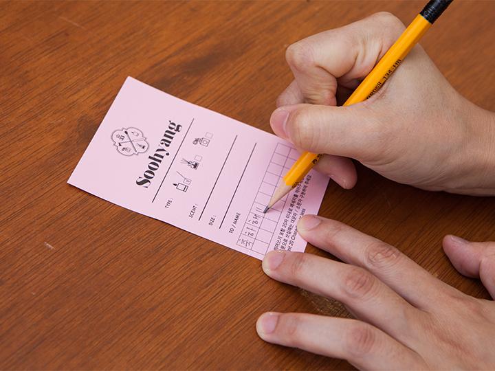 ピンクの紙に名前を入れたりすることができる!