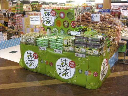 """日本には色んな""""抹茶味""""商品がありますよね☆"""