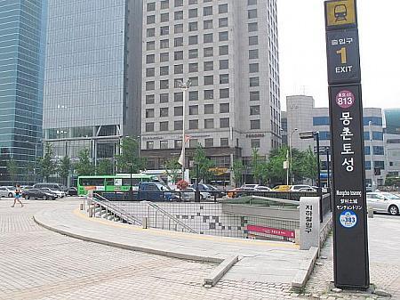 最寄り駅のひとつ、地下鉄8号線夢村土城駅