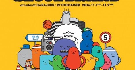 ソウル発のブランドが大集結☆「SEOUL BRAND at Laforet HARAJUKU」開催 | 韓国情報サイト 모으다[モウダ]