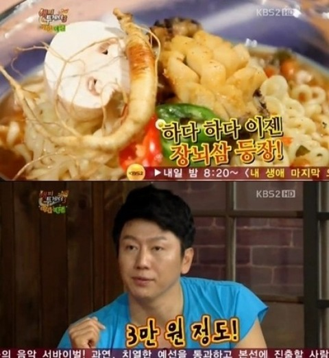 チャンポンは韓国ではすごく安い!