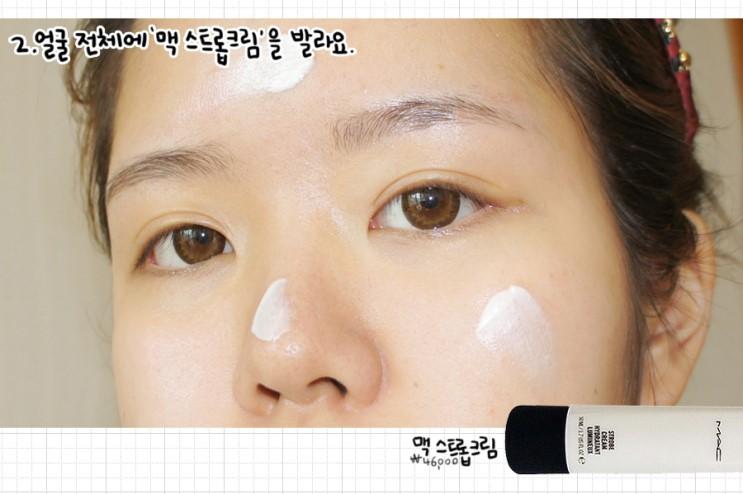②顔全体にMACのクリームを広げる
