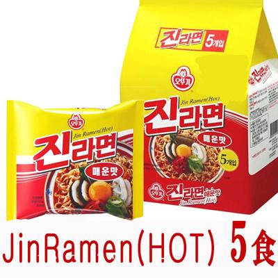 ジンラーメン辛口 マルチパック(5個入り) 袋麺