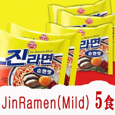 ジンラーメン マイルド マルチパック(5個入り) 袋麺