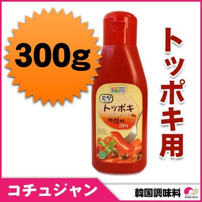 トッポキ コチュジャン 300g