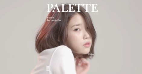 IUの新曲が可愛過ぎると話題♡G-DRAGONとのコラボ曲「Palette」を徹底解析☆ | 韓国情報サイト 모으다[モウダ]