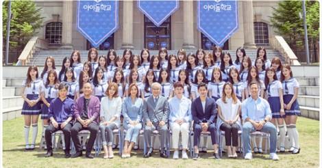 韓国初☆韓国で話題の「アイドル学校」とは!?♡ | 韓国情報サイト 모으다[モウダ]