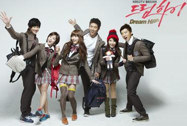 2011年 KBS2 「ドリームハイ」- コ・ヘミ役