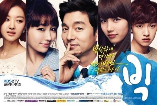 2012年 KBS2 「ビッグ〜愛は奇跡<ミラクル>〜」- チャン・マリ役