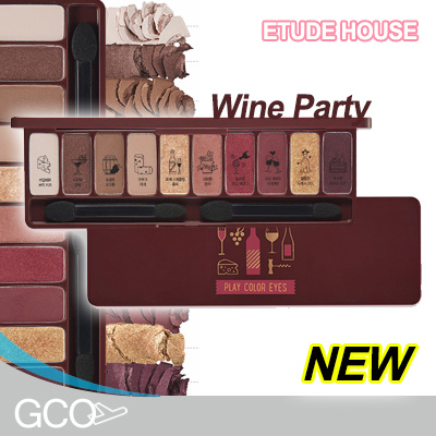 [ETUDE HOUSE]★New★プレイカラーアイズワインパーティー