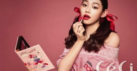 gugudan(ググダン)ミナがお手本♡ランコムのコスメで作る奥二重の人にもぴったりな″果汁メイク″☆ | 韓国情報サイト 모으다[モウダ]
