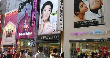 【人気】韓国の大型ショッピングスポット「高速ターミナル」をご紹介♪ | 韓国情報サイト 모으다[モウダ]