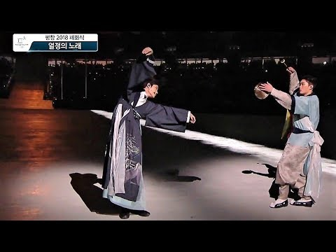 180225 EXO(엑소)- KAI's Solo Dance @평창올림픽 폐막식 Olympic Closing Ceremony - YouTube