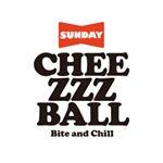 선데이치즈볼 Sunday Cheezzzball (@sunday_cheezzzball) • Instagram photos and videos