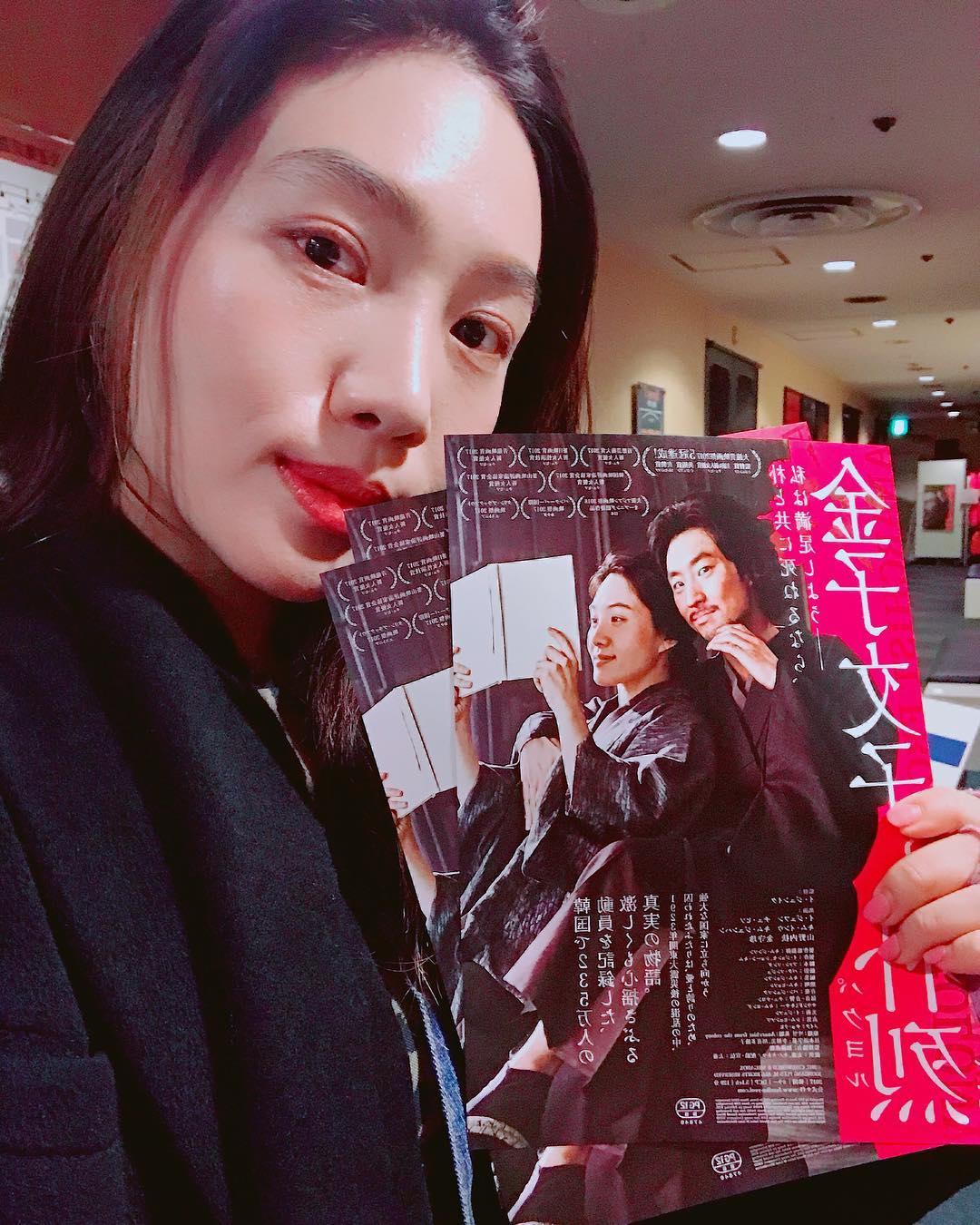 """최희서 Moon Choi チェ ヒソ on Instagram: """"영화 <박열> 이 일본에서 내년 2/16에 개봉합니다. 동경에 온 김에 <박열> 리플렛이 비치되어 있는 #cinemartshinjuku #シネマート新宿 에 들려보았어요..."""
